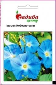 Семена ипомеи Небесно-синей, 0.3г, Hem, Голландия, Садиба Центр фото