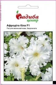 Семена петунии многоцветковой Афродита белая F1, 10шт, Cerny, Чехия, Садиба Центр фото