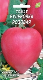 Семена томата Буденовка розовая, 0.1г, Семена Украины фото