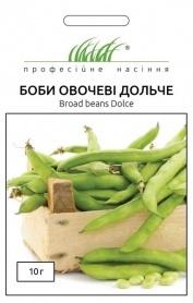 Семена бобов овощных Дольче, 10г, Anseme, Италия, Професійне насіння фото
