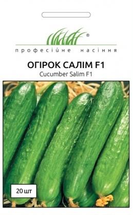 Семена огурца Бет Альфа Салим F1, 20шт, Nong Woo Bio, Корея, Професійне насіння фото