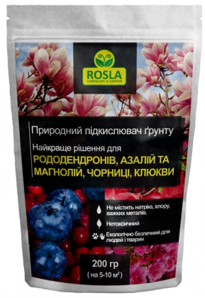 Минеральное удобрение подкислитель почвы для рододендронов, азалий, магнолий, черники и клюквы, 200г, TM ROSLA (Росла) фото