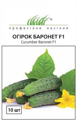Семена огурца Баронет 10шт, Nong Woo Bio, Южная Корея, Професійне насіння фото