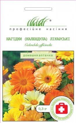 Семена календулы лекарственной, 0.3г, Hem, Голландия, Професійне насіння фото
