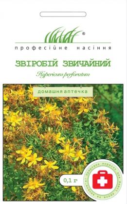 Семена зверобоя обычного, 0.1г, Hem, Голландия, Професійне насіння фото