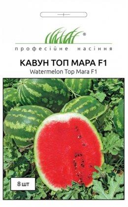 Семена арбуза овального Топ Мара F1, 8шт, United Genetics, Италия, Професійне насіння фото