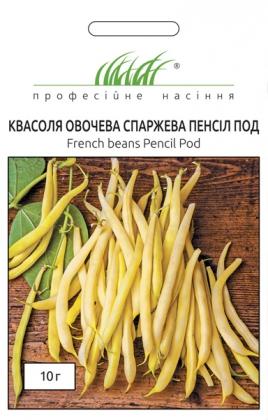 Семена фасоли спаржевой желтой Пенсил Под, 10г, Anseme, Италия, Професійне насіння фото