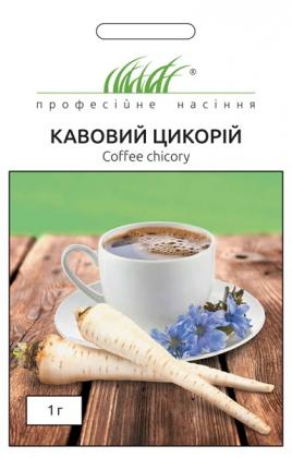 Семена цикория кофейного, 1г, Anseme, Италия, Професійне насіння фото
