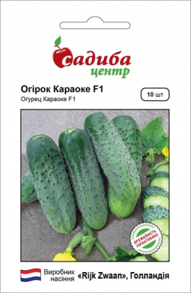 Семена огурца Караоке F1, 10шт, Rijk Zwaan, Голландия, семена Садиба Центр фото