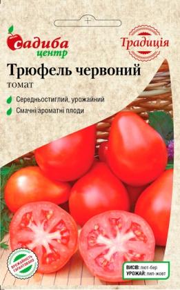 Семена томата Трюфель красный, 0.1г, Украина, семена Садиба Центр Традиція фото