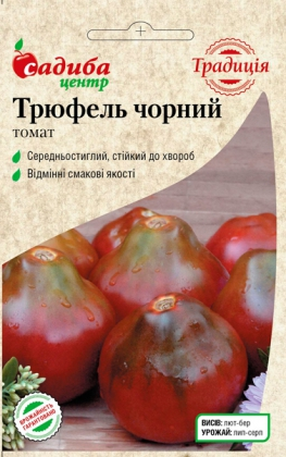 Семена томата Трюфель чёрный, 0.1г, Украина, семена Садиба Центр Традиція фото