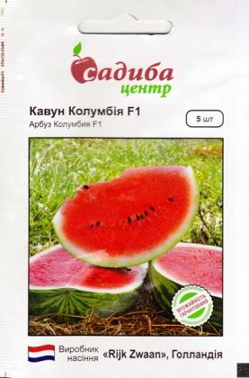 Семена арбуза Колумбия F1, 5шт, Rijk Zwaan, Голландия, семена Садиба Центр фото