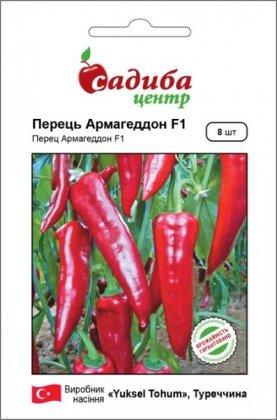 Семена перца Армагедон F1, 8шт, Yuksel, Турция, семена Садиба Центр фото