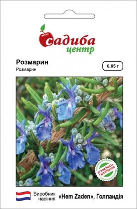 Семена розмарина, 0.05г, Hem, Голландия, семена Садиба Центр фото
