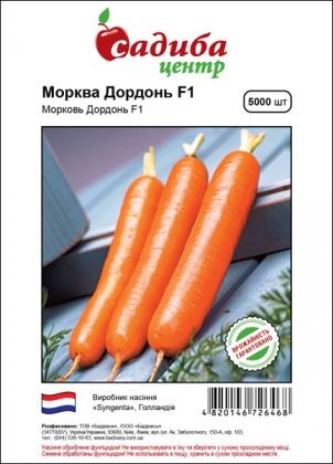 Семена моркови Дордонь F1, 5000шт, Syngenta, Голландия, семена Садиба Центр фото