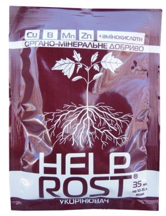 Органо-минеральное удобрение (укоренитель) ХелпРост (HelpRost), 35мл фото