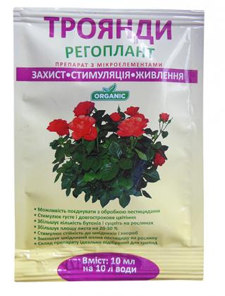 Органическое удобрение для роз Регоплант, 10мл фото
