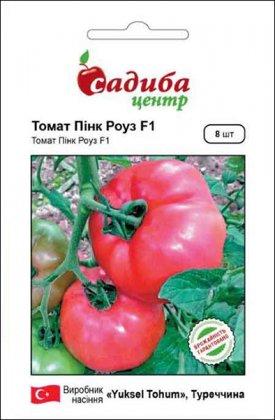 Семена томата Пинк Роуз F1, 8шт, Yuksel, Турция, семена Садиба Центр фото