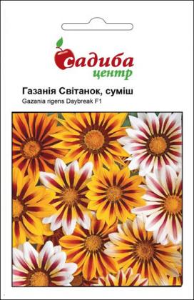 Семена газании Рассвет смесь, 10шт, Pan American, США, Садиба Центр фото