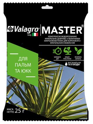 Комплексное минеральное удобрение для пальм и юкк Master (Мастер), 25г, NPK 17.6.18, Valagro (Валагро) фото