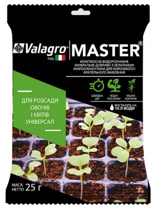 Комплексное минеральное универсальное удобрение для рассады овощей и цветов Master (Мастер), 25г, NPK 13.40.13, Valagro (Валагро) фото