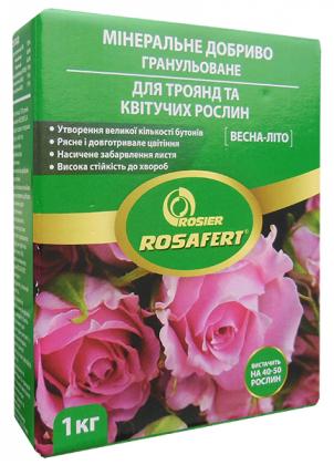 Комплексное минеральное удобрение для роз и цветущих растений Rosafert (Росаферт), 1кг, NPK 15.15.15, Весна-Лето, Rosier SA фото