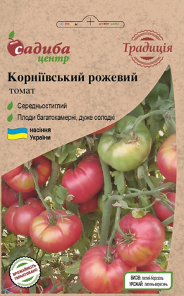 Семена томата Корнеевский розовый, 0.1г, Украина, семена Садиба Центр Традиція фото