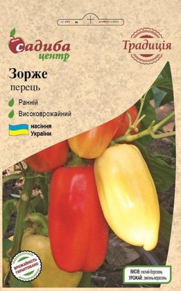 Семена перца Зорже, 0.1г, Украина, семена Садиба Центр Традиція фото