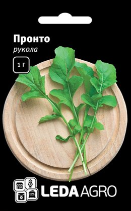 Семена рукколы Пронто, 1г, Hem, Голландия, семена Леда Агро фото