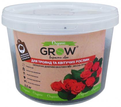 Органическое удобрение для роз и цветущих растений ТМ Grow (Multimix bio), 2.5кг, Весна-Лето фото