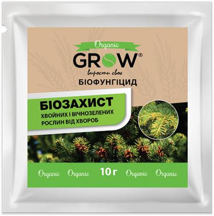 Биофунгицид для защиты хвойных и вечнозеленных растений, 10г, ТМ Grow фото