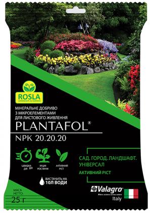 Комплексное минеральное универсальное удобрение для ландшафта, сада и огорода, Plantafol (Плантафол), 25г, NPK 20.20.20, TM ROSLA (Росла) фото
