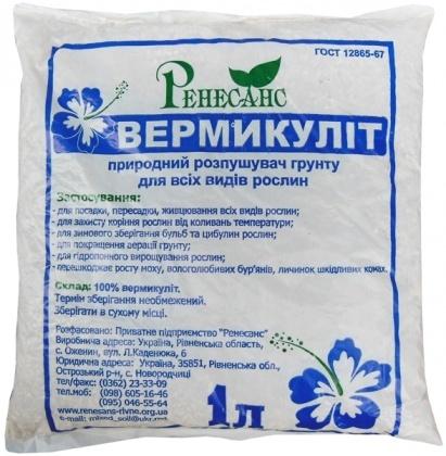Минерал Вермикулит, 1л фото