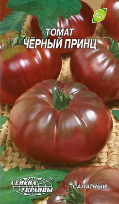 Семена томата Черный принц, 0.2г, Семена Украины фото