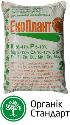 Органическое удобрение Экоплант, 2кг фото