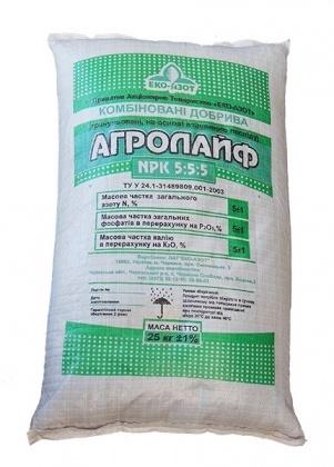 Органо-минеральное удобрение Гармония Агролайф, 25кг, NPK 5.5.5 фото