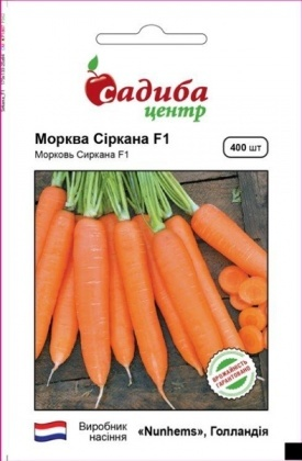 Семена моркови Сиркана F1, 400шт, Nunhems Zaden, Голландия, семена Садиба Центр фото