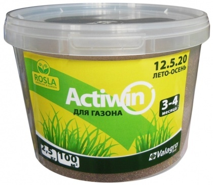 Комплексное минеральное удобрение для газона Actiwin (Активин), 2.5кг, 12.5.20+ME, Лето-Осень, 3-4 мес., TM ROSLA (Росла) фото