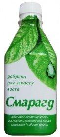 Органо-минеральное удобрение для листовой подкормки Рост-Смарагд, полироль, 300мл фото