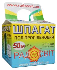 Шпагат полипропиленовый, 1.0 ктекс, 50 м/бобина фото