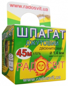 Шпагат джутовый, 2-х ниточный, 1.1 ктекс, 45 м/бобина фото