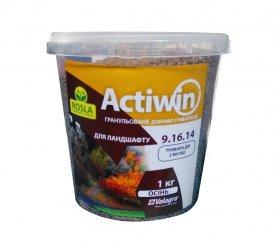 Комплексное минеральное удобрение для ландшафта Actiwin (Активин), 1кг, NPK 9.16.14+ME, Осень, 2 мес., TM ROSLA (Росла) фото