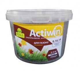 Комплексное минеральное удобрение для газона Actiwin (Активин), 2.5кг, NPK 9.16.14+ME, Осень, 2 мес., TM ROSLA (Росла) фото