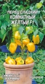 Семена перца сладкого Комнатный желтый F1, 10шт, Семена Украины фото