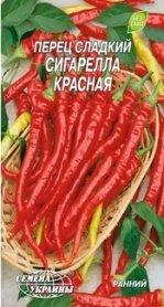 Семена перца сладкого Сигарелла красная, 0.3г, Семена Украины фото