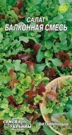 Семена салата Балконный смесь, 0.5г, Семена Украины фото