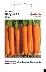 Семена моркови ранней Лагуна, нантского типа, 400шт, Nunhems, Голландия, Садиба Центр фото