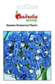 Семена кермека Голубой север, смесь 0.1г, Hem, Голландия, Садиба Центр фото