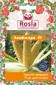 Семена кукурузы Лендмарк F1, 15шт, Clause, Франция, Семена TM ROSLA (Росла) фото