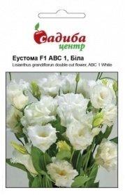 Семена эустомы ABC 1 F1, белая махровая, 10шт, Pan American, США, Садиба Центр фото